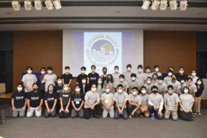 五反田バレーアクセラレーションプログラム